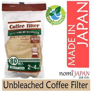Kyowa Unbleached Coffee Filter Brown 80PC