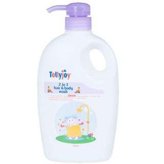 Tollyjoy 2 in 1 Bath (Lavander)