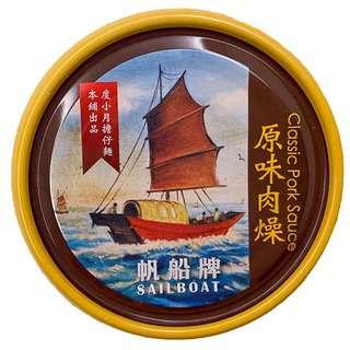 Du Hsiao Yueh Original Classic Minced Pork Sauce