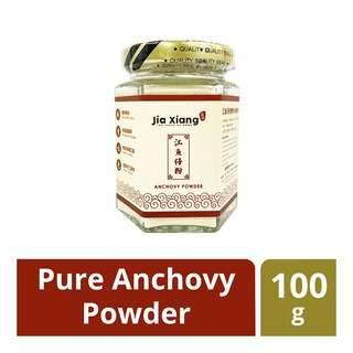Jia Xiang Premium Pure Anchovy Powder