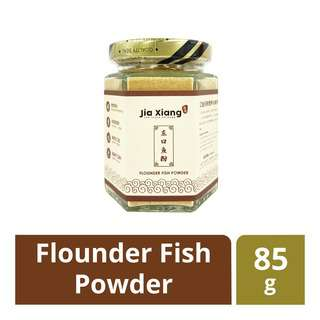 Jia Xiang Flounder Fish Powder