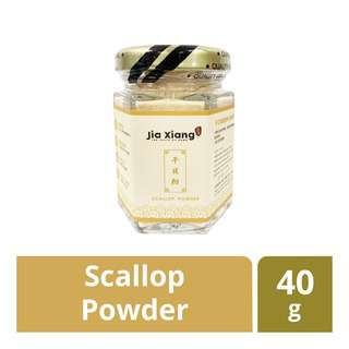 Jia Xiang Premium Scallop Powder