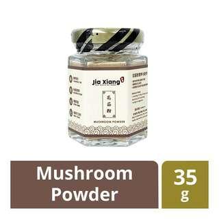 Jia Xiang Premium Pure Shiitake Mushroom