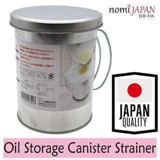 Echo Metal Japan Oil Storage Canister Strainer & Handle 700ml