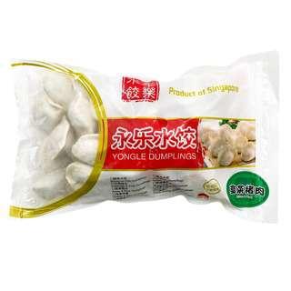Yongle Pork & Chives Dumpling