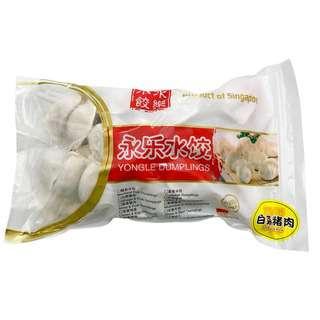 Yongle Pork & Cabbage Dumpling