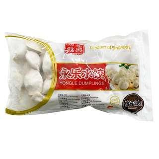 Yongle Pork & Mushroom Dumpling