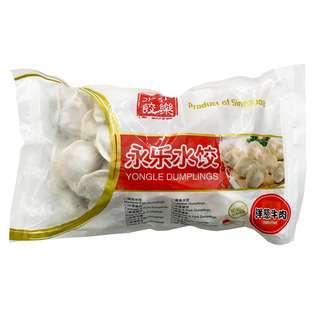 Yongle Onion & Beef Dumpling