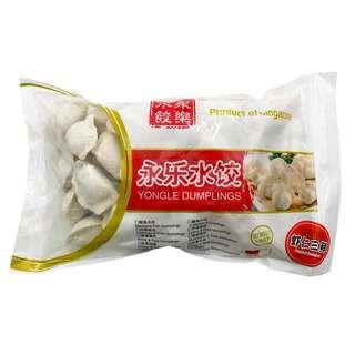 Yongle Prawn & Cucumber Dumpling