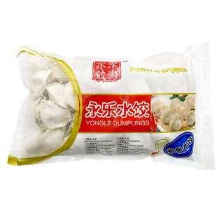 Yongle Batang Fish Dumpling