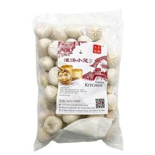 Yongle Soup Xiao Long Bao (Traditional)