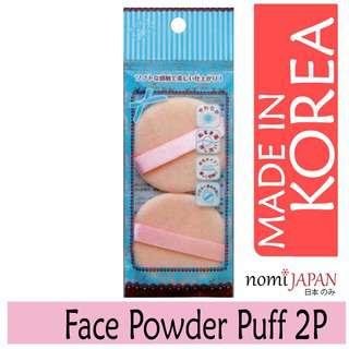 Seiwa-Pro Japan Peach Compact Face Powder Puff Pink Band 2pc