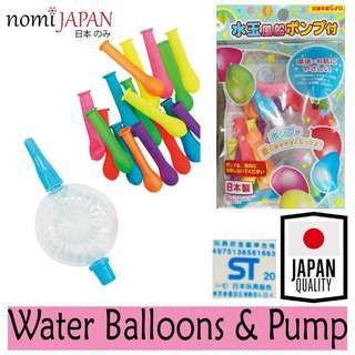 Nomi Japan MultiColour Balloons with Water Pump - 18Pcs