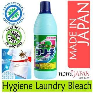 Mitsuei Japan Laundry Bleach for Light Color Cloth Deodorize
