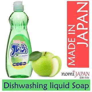 Rocket Soap Japan Dishwashing Liquid Green Apple FruitEnzyme