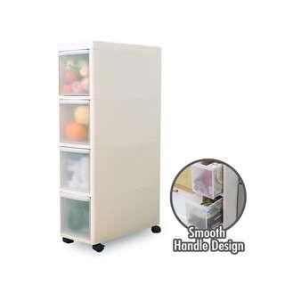 HOUZE 4 Tier Slim Cabinet
