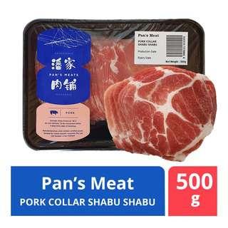 Pan's Meat Pork Collar Shabu Shabu