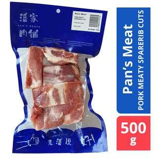 Pan's Meat PORK MEATY SPARERIBS