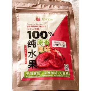 Cacaa Freeze Dried Dragon Fruit