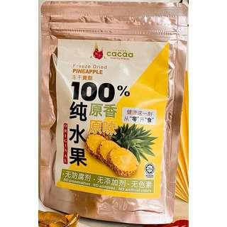 Cacaa Freeze Dried Pineapple