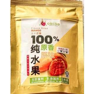 Cacaa Freeze Dried Mango