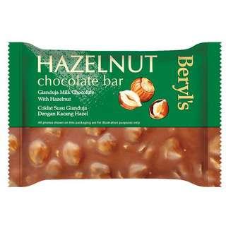 Beryl's BERYL'S HAZELNUT GIANDUJA MILK CHOCOLATE