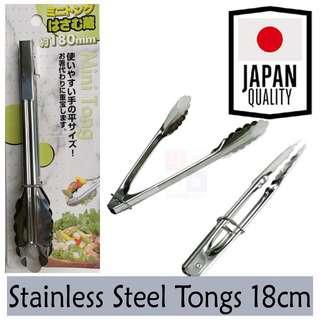 Echo Metal Japan Mini Stainless Steel Food Tong 18cm