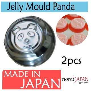 Echo Metal Japan Stainless Steel Pudding Mould Panda 2Pc