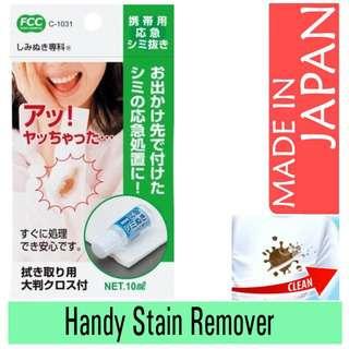 Sanada Seiko Japan Handy Stain Remover Liquid + Wiping Cloth