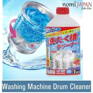 Nomi Japan Hygiene Washing Machine Drum Cleaner Liquid
