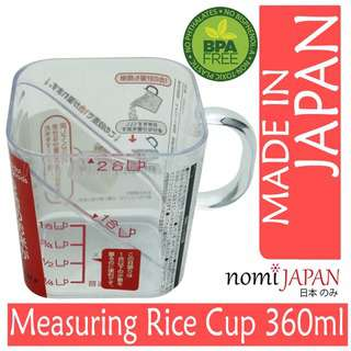 inomata Japan Rice Measuring Cup 360ml(2 Cup Gou) with Handle