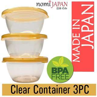 Nomi Japan Microwavable Rice Storage Container Orange Lid