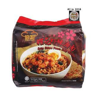 Red Chef Spicy Sakura Prawn Soup Noodles
