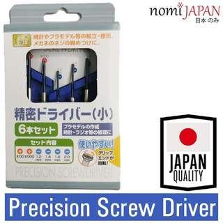 Echo Metal Japan Precision Screw Driver Set of 6