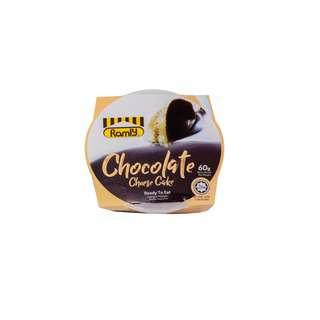 Ramly Cheesecake - Chocolate