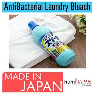 Rocket Soap Japan Hygiene Laundry Bleach Cloth Deodorize