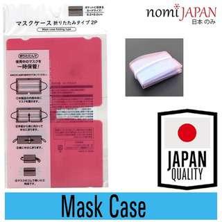 Echo Metal Japan Pink Mask Storage Folding Case 2PC