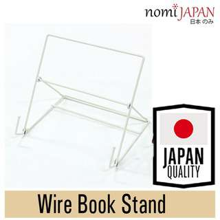 Echo Metal Japan White Adjustable Wire Book Stand
