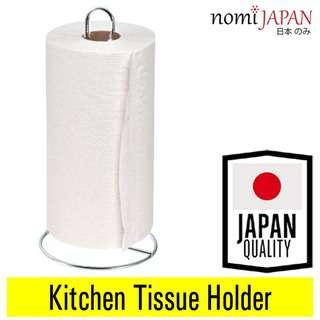 Echo Metal Japan Stainless Steel Kitchen Tissue Holder Stand