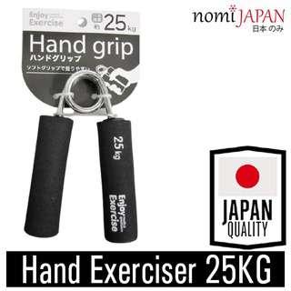 Nomi Japan Hand Exerciser Black Gripper Resistance 25KG