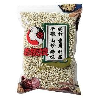 Laobanniang Dried Chinese Barley