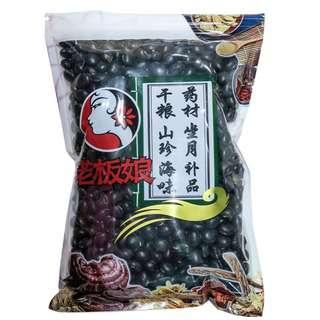 Laobanniang Dried Black Beans