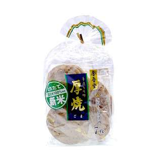 Kingodo Atsuyaki Sesame Rice Crackers