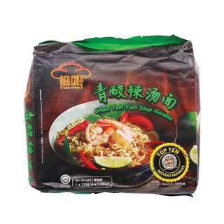Red Chef Green Tom Yum Soup Noodles