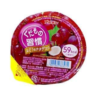BOURBON Kudamono Shukan Grape Cup Jelly