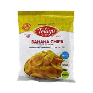 Telugu Foods Banana Chips