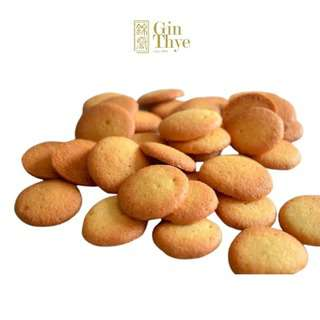 Gin Thye Egg Biscuit