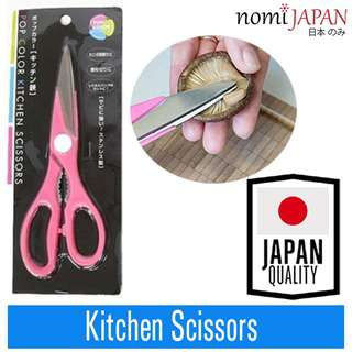 Echo Metal Japan Pink Pop Colour Handy Kitchen Scissors