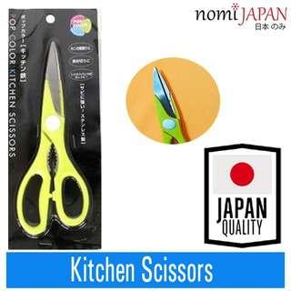 Echo Metal Japan Lime Pop Colour Handy Kitchen Scissors