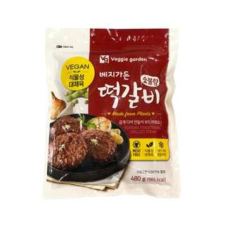 Veggie Garden Korean Traditional Bean Cake (Vegan)